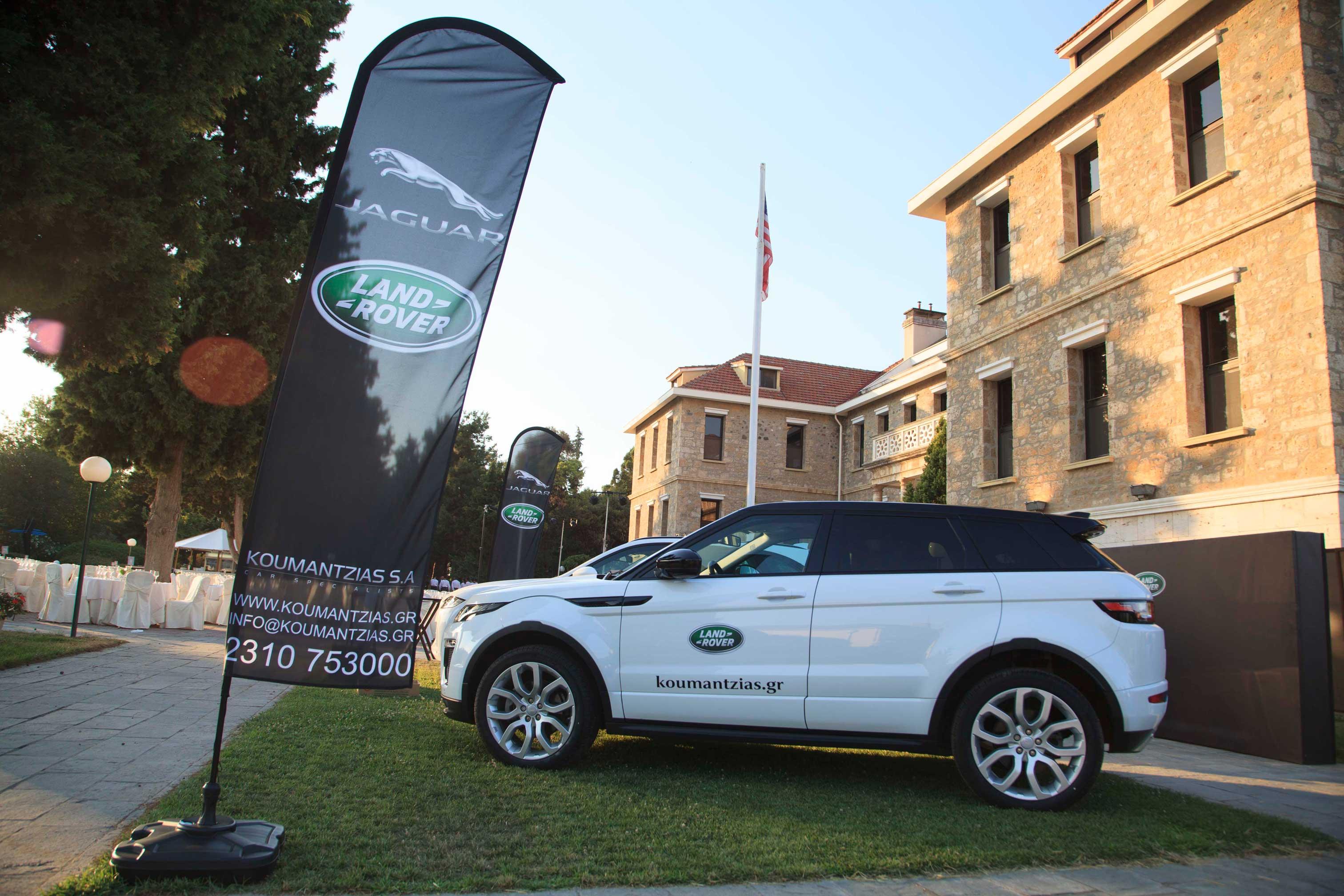 Η Jaguar LΗ Jaguar Land Rover Κουμαντζιάς Α.Ε. στον Χορό κάτω από τα Άστρα της Αμερικάνικης Γεωργικής Σχολής με την jaguar fpace και το Land Rove evoqueand Rover Κουμαντζιάς Α.Ε. στον Χορό κάτω από τα Άστρα της Αμερικάνικης Γεωργικής Σχολής