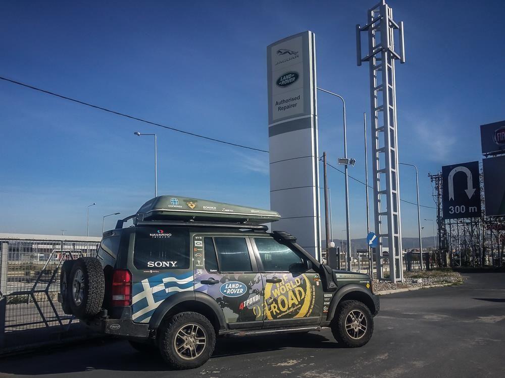 Freelander: world off road